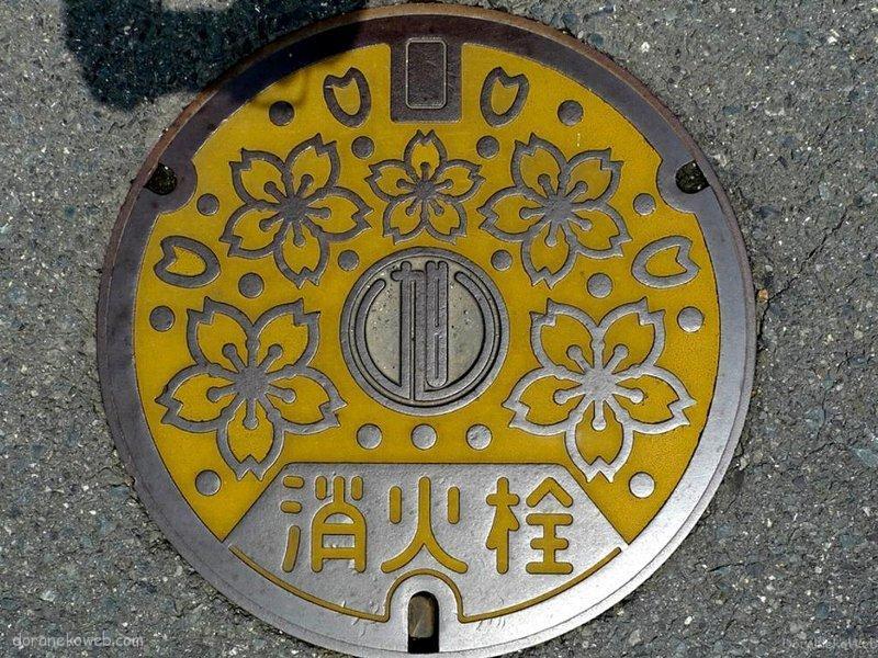 美咲町(岡山県)の「フタw」Part2