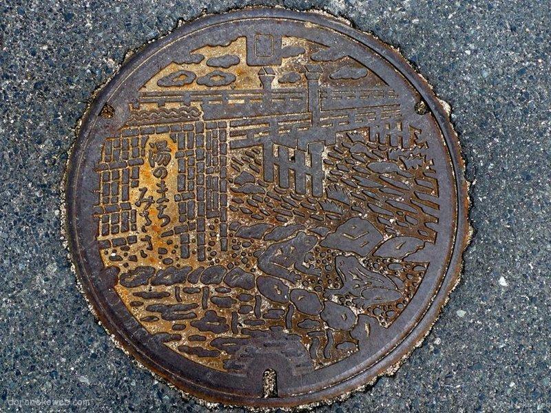 三朝町(鳥取県)の「フタw」Part2