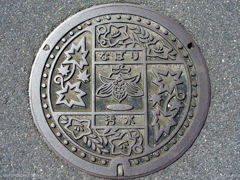 名張市(三重県)の「フタw」