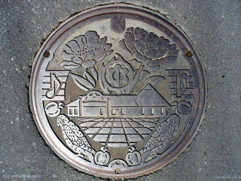 中野市(長野県)の「フタw」
