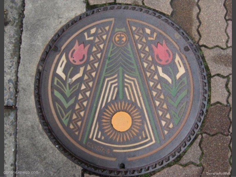 新潟市(新潟県)の「フタw」Part3