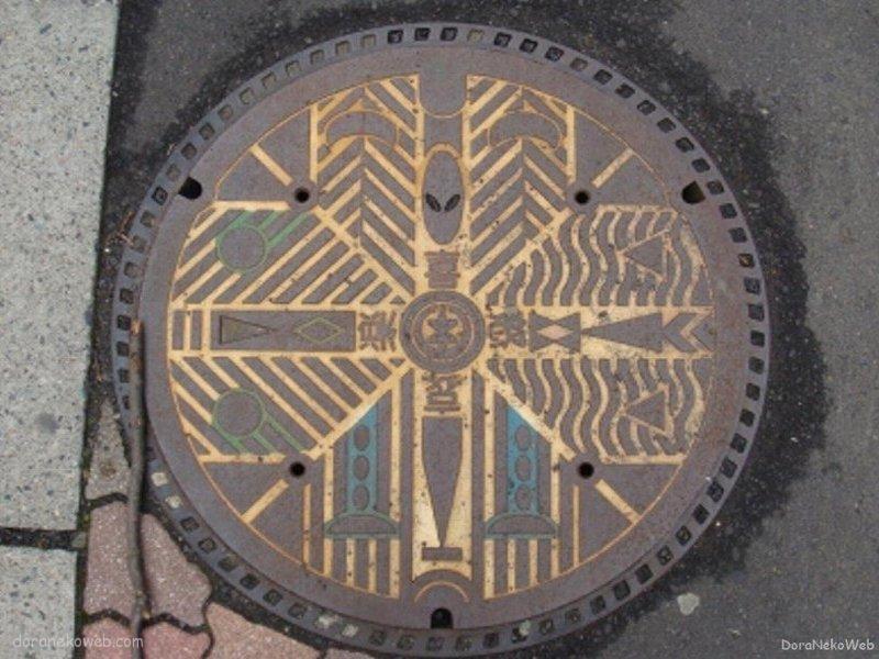 新潟市(新潟県)の「フタw」Part5