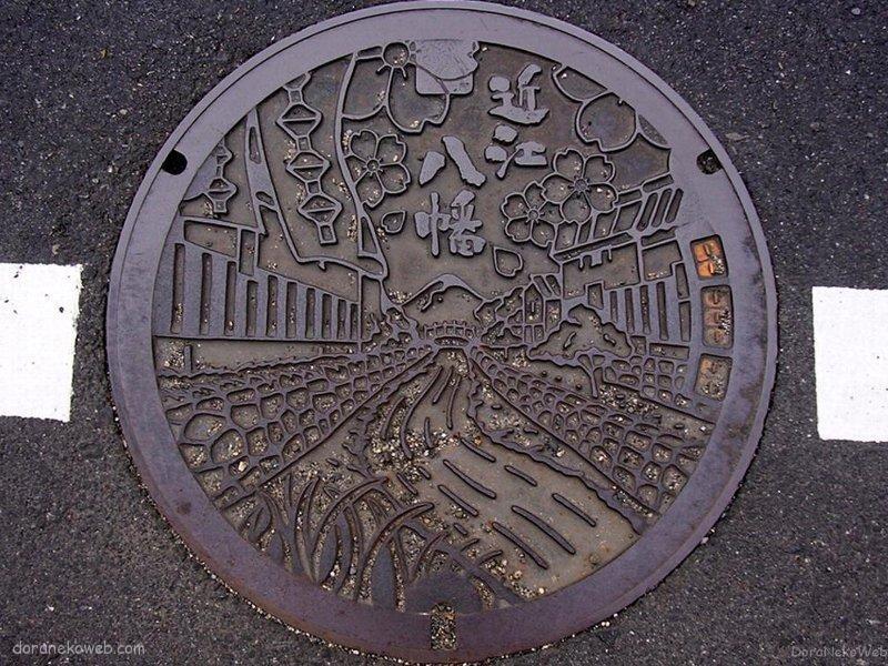 近江八幡市(滋賀県)の「フタw」Part2