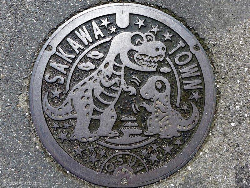 佐川町(高知県)の「フタw」