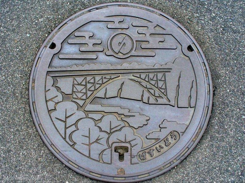 志摩市(三重県)の「フタw」