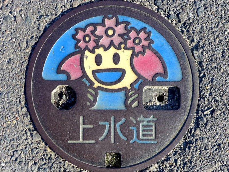 多度津町(香川県)の「フタw」Part3