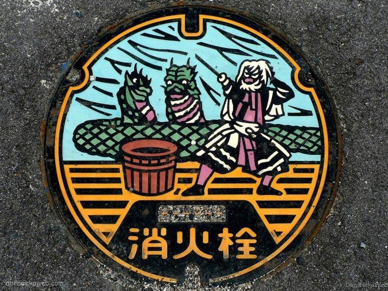 高梁市(岡山県)の「フタw」Part4