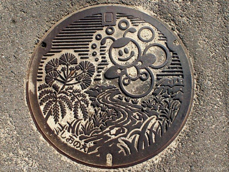 高松市(香川県)の「フタw」Part7