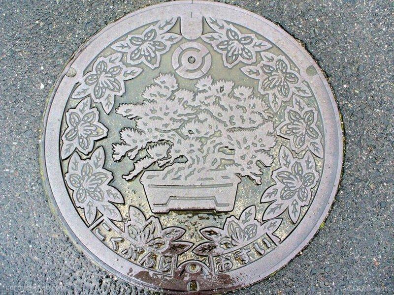 高松市(香川県)の「フタw」Part8