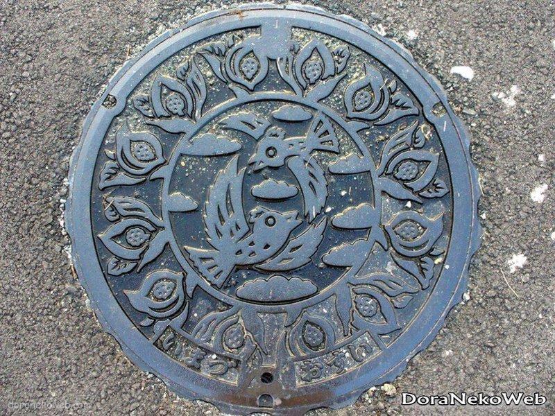 高島市(滋賀県)の「フタw」Part6