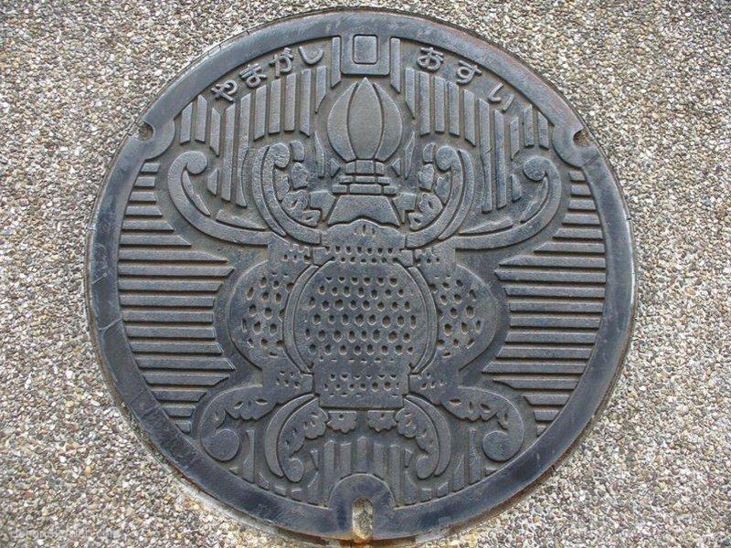 山鹿市(熊本県)の「フタw」