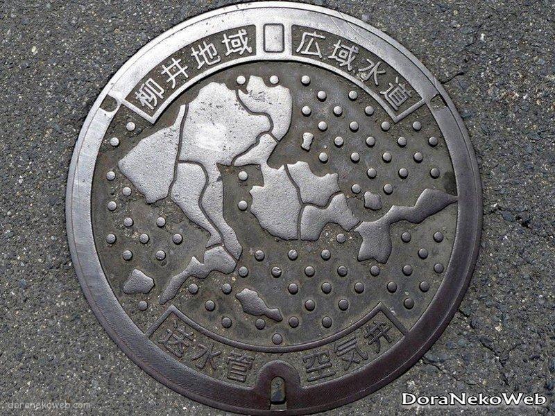 柳井市(山口県)の「フタw」Part2