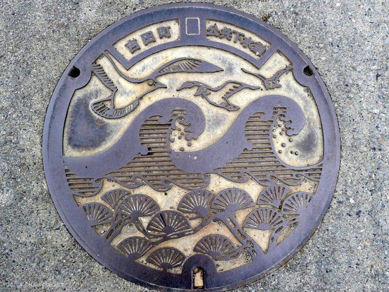 吉田町(静岡県)の「フタw」