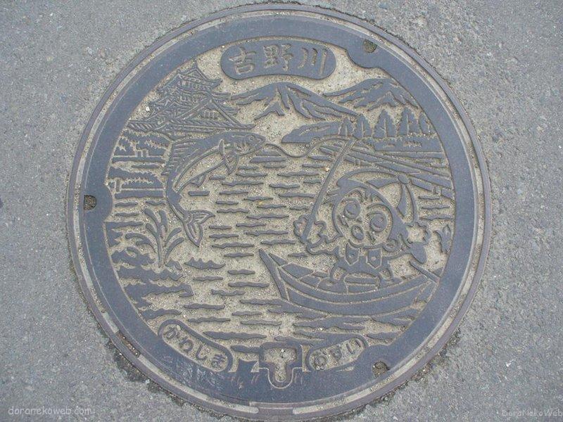 吉野川市(徳島県)の「フタw」Part2