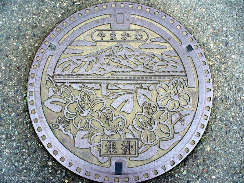 吉野川市(徳島県)の「フタw」Part3