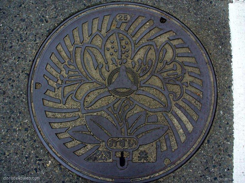 吉野川市(徳島県)の「フタw」Part4