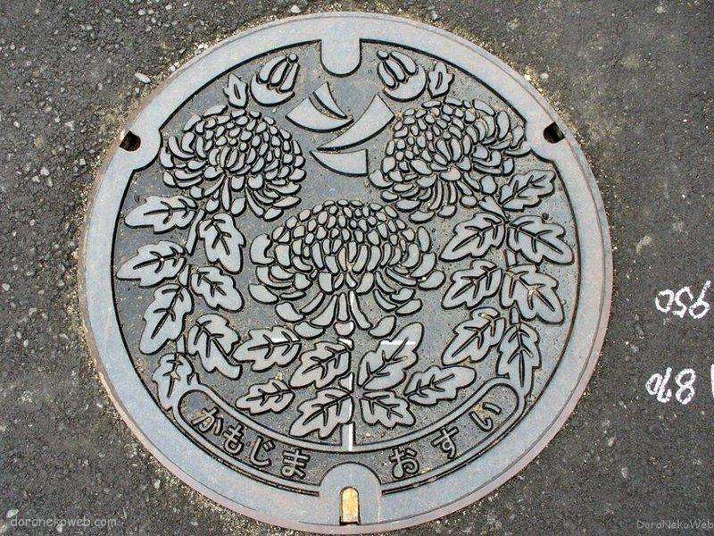 吉野川市(徳島県)の「フタw」Part6