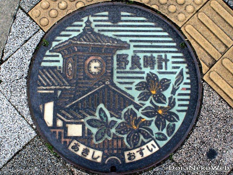 安芸市(高知県)の「フタw」Part4