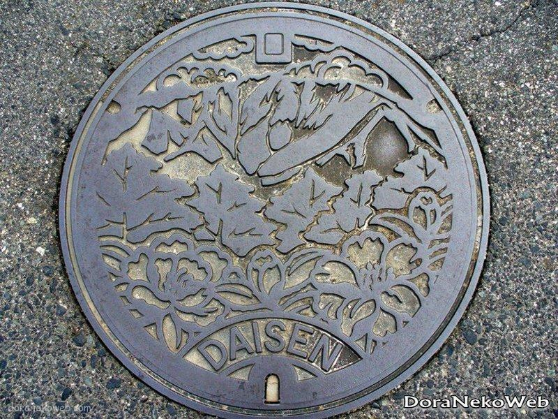 大山町(鳥取県)の「フタw」Part2