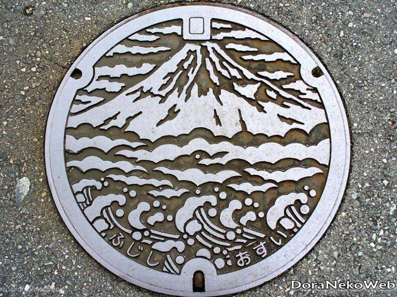 富士市(静岡県)の「フタw」