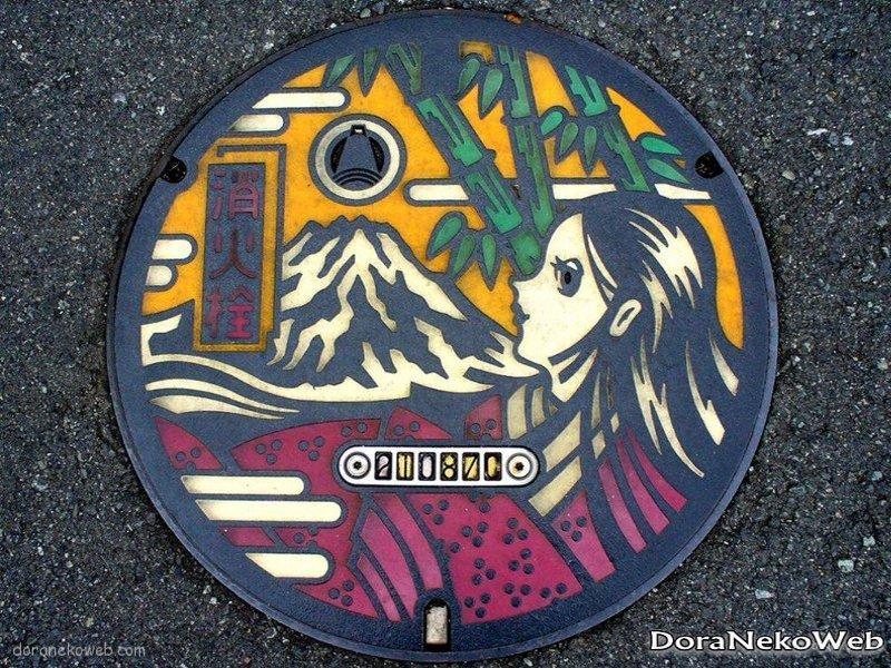富士市(静岡県)の「フタw」Part2
