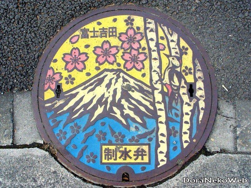 富士吉田市(山梨県)の「フタw」Part3
