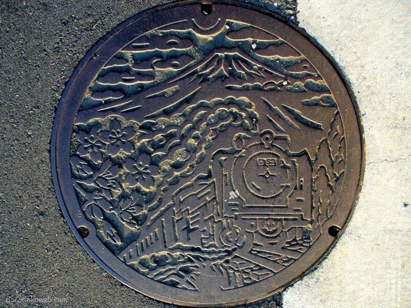 御殿場市(静岡県)の「フタw」
