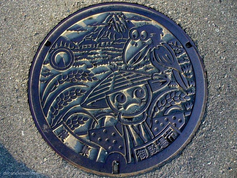 御殿場市(静岡県)の「フタw」Part2