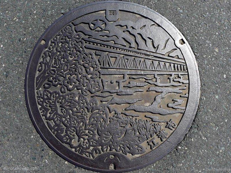 江津市(島根県)の「フタw」