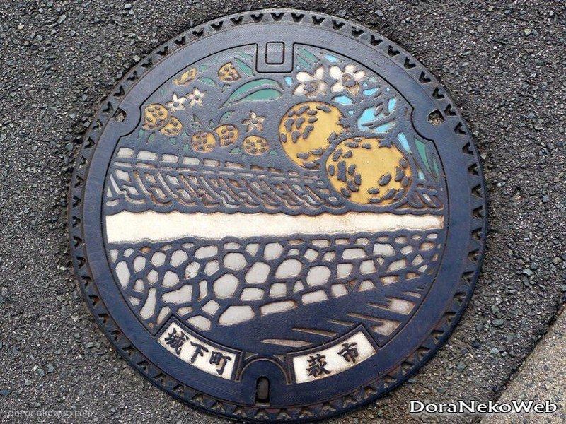 萩市(山口県)の「フタw」Part5