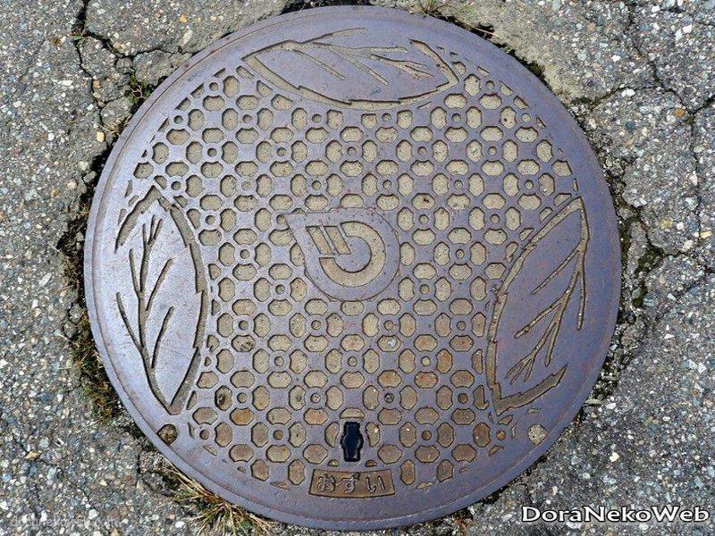 白山市(石川県)の「フタw」Part3