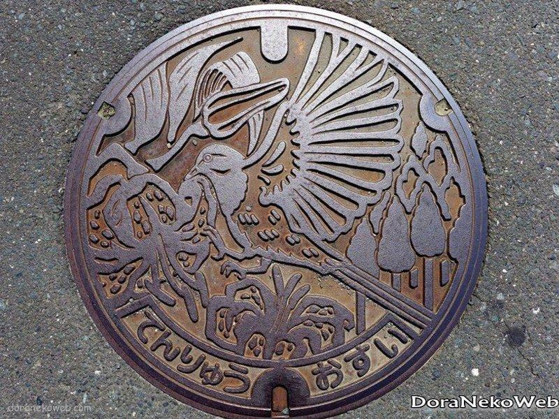 浜松市(静岡県)の「フタw」Part6