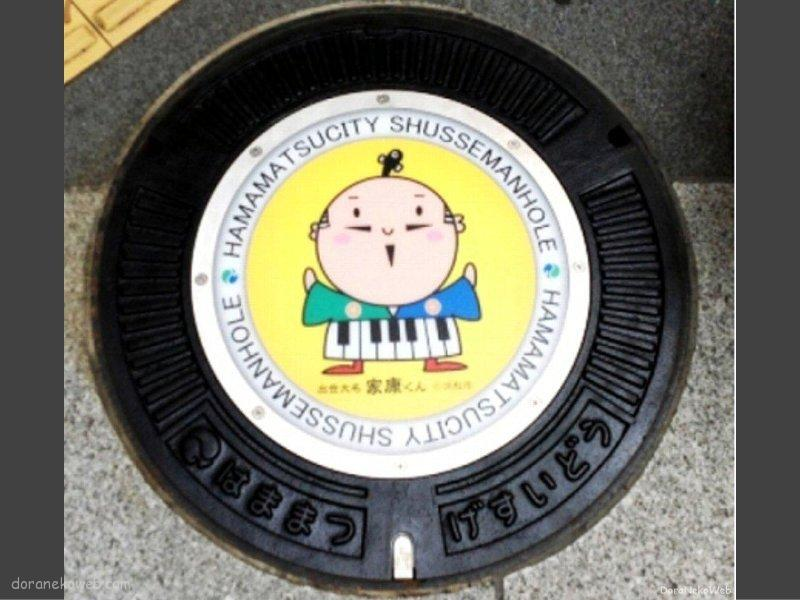 浜松市(静岡県)の「フタw」Part8