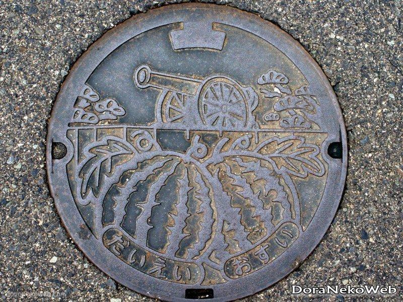 北栄町(鳥取県)の「フタw」