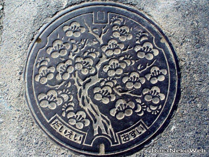 北栄町(鳥取県)の「フタw」Part2