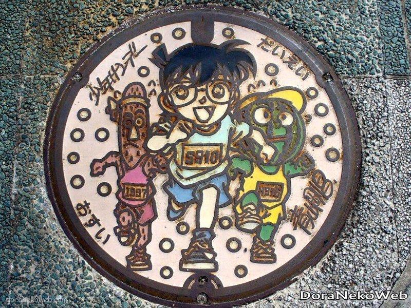 北栄町(鳥取県)の「フタw」Part3