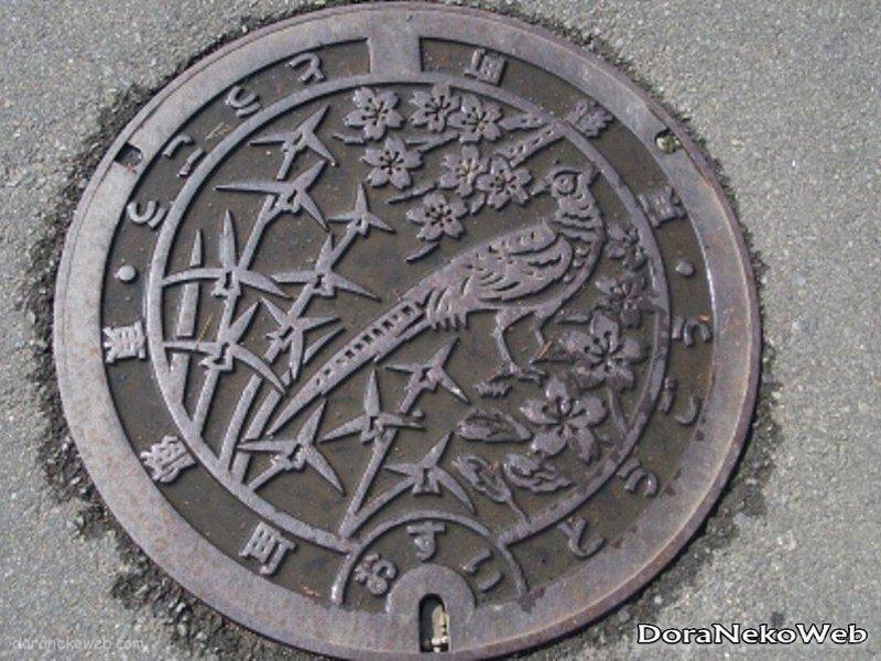 日向市(宮崎県)の「フタw」
