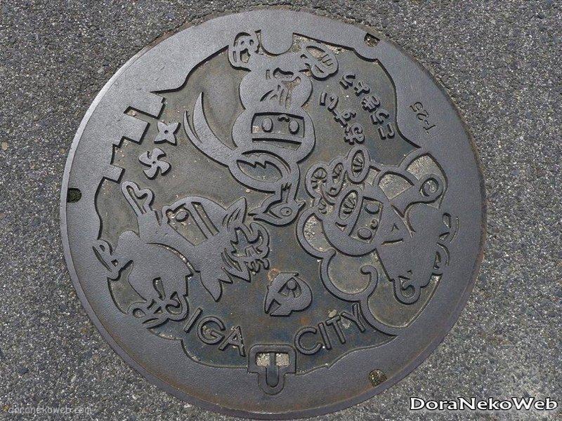 伊賀市(三重県)の「フタw」Part3