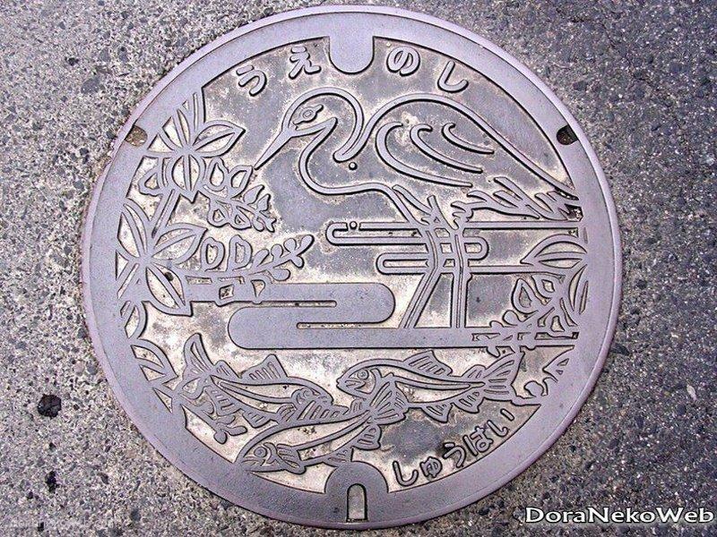 伊賀市(三重県)の「フタw」Part5
