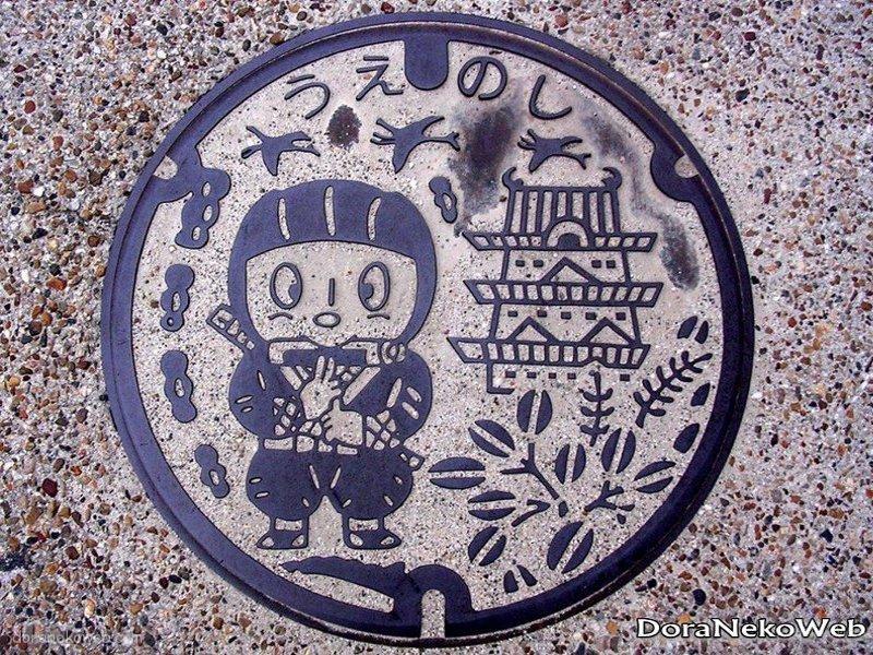 伊賀市(三重県)の「フタw」Part6