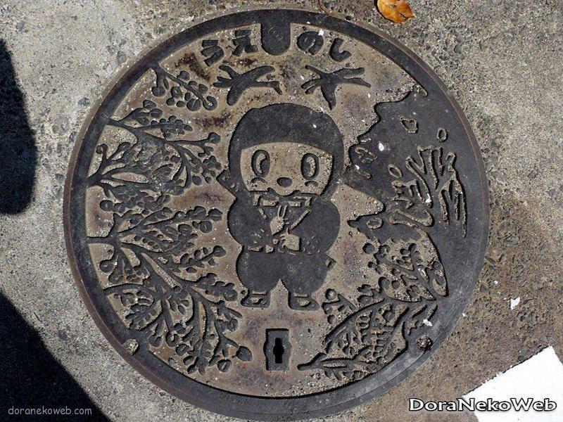 伊賀市(三重県)の「フタw」Part7