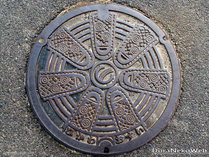 出雲市(島根県)の「フタw」Part3