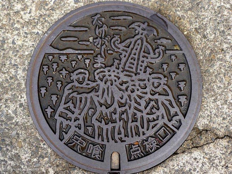 海陽町(徳島県)の「フタw」Part2