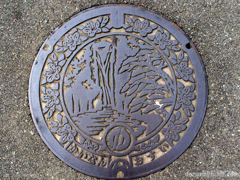 海陽町(徳島県)の「フタw」Part4