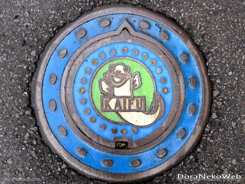 海陽町(徳島県)の「フタw」Part5