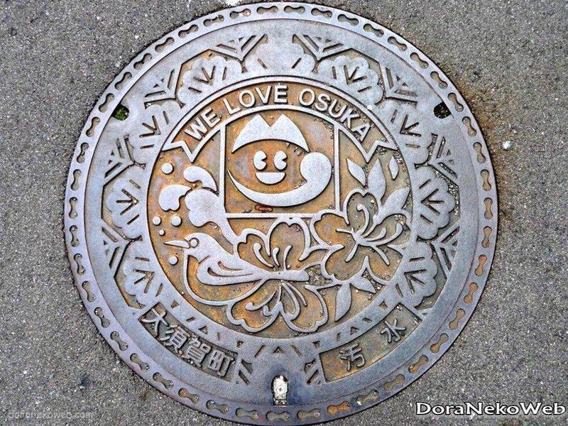 掛川市(静岡県)の「フタw」Part3