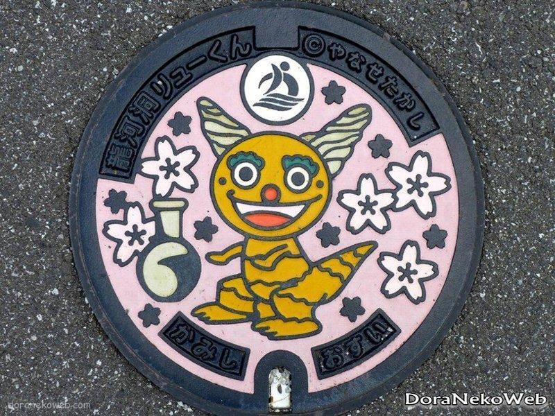 香美市(高知県)の「フタw」Part3