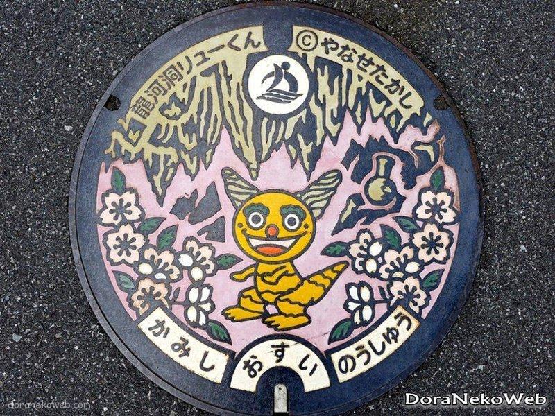 香美市(高知県)の「フタw」Part4