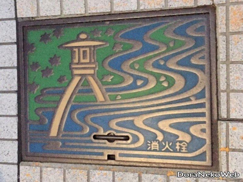 金沢市(石川県)の「フタw」