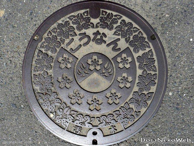 甲賀市(滋賀県)の「フタw」Part3